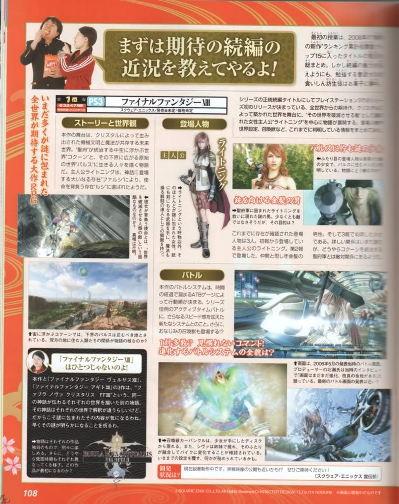 [Oficial] Final Fantasy XIII y Final Fantasy Versus XIII - Página 2 Ff1325