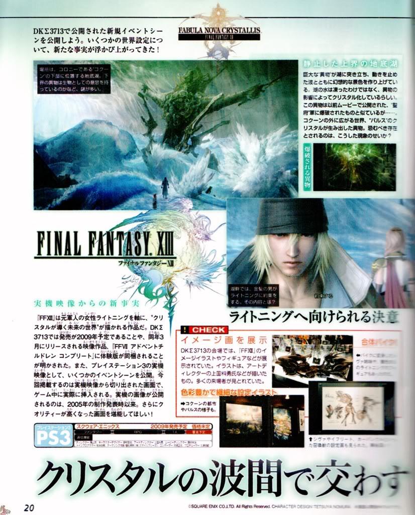 [Oficial] Final Fantasy XIII y Final Fantasy Versus XIII - Página 14 Ff1326