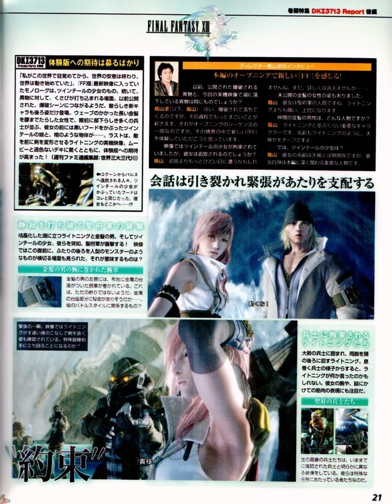 [Oficial] Final Fantasy XIII y Final Fantasy Versus XIII - Página 14 Ff1327