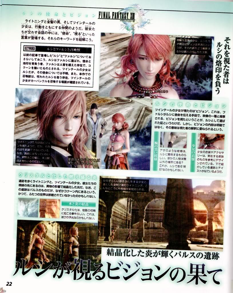 [Oficial] Final Fantasy XIII y Final Fantasy Versus XIII - Página 14 Ff1328