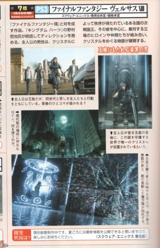 [Oficial] Final Fantasy XIII y Final Fantasy Versus XIII - Página 2 Ff13versus14