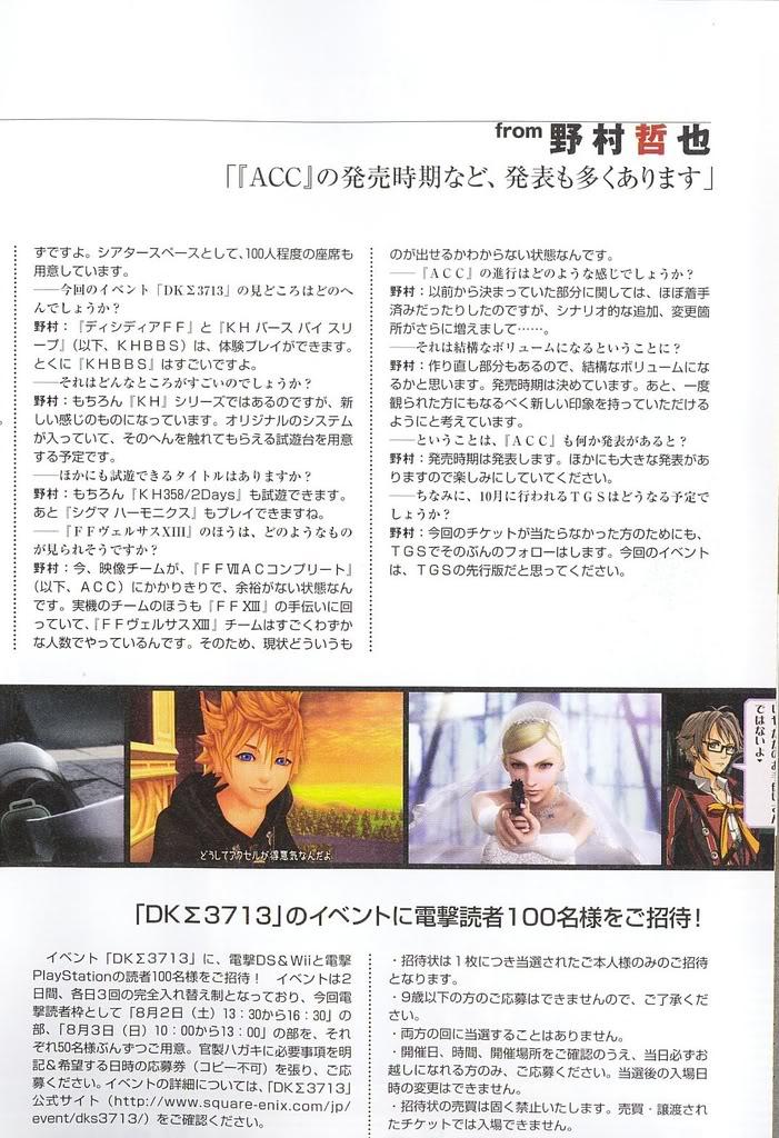 [Oficial] Final Fantasy XIII y Final Fantasy Versus XIII - Página 2 Nomura-interview