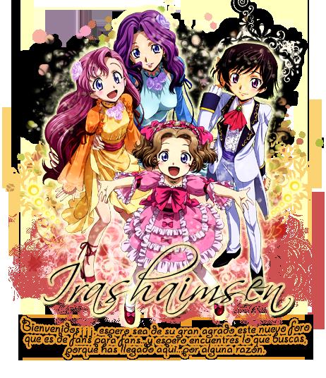 Foro gratis : Revelations of Hikari no Tsuki - Portal Irashaimnsen