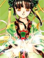Sugar Land!~ Maki-chan