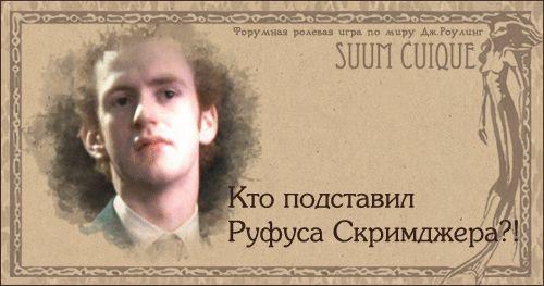 Ваша реклама vol.3 Percy