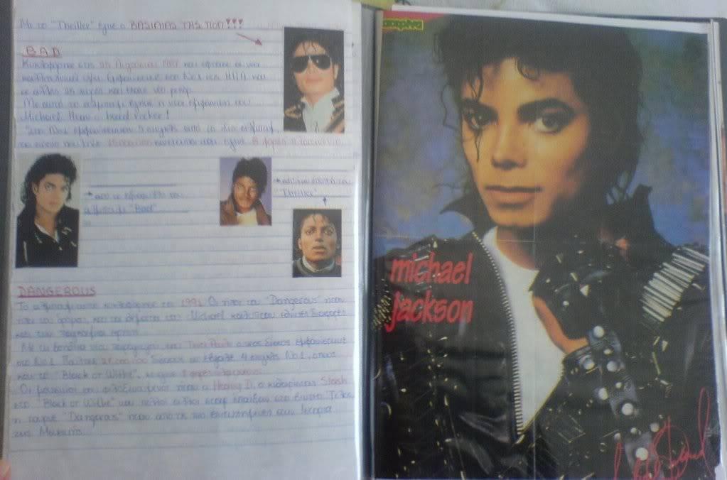 MJ MANIAC!!!! DSC07672