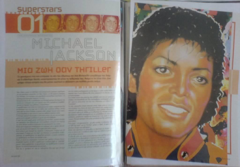 MJ MANIAC!!!! DSC07673