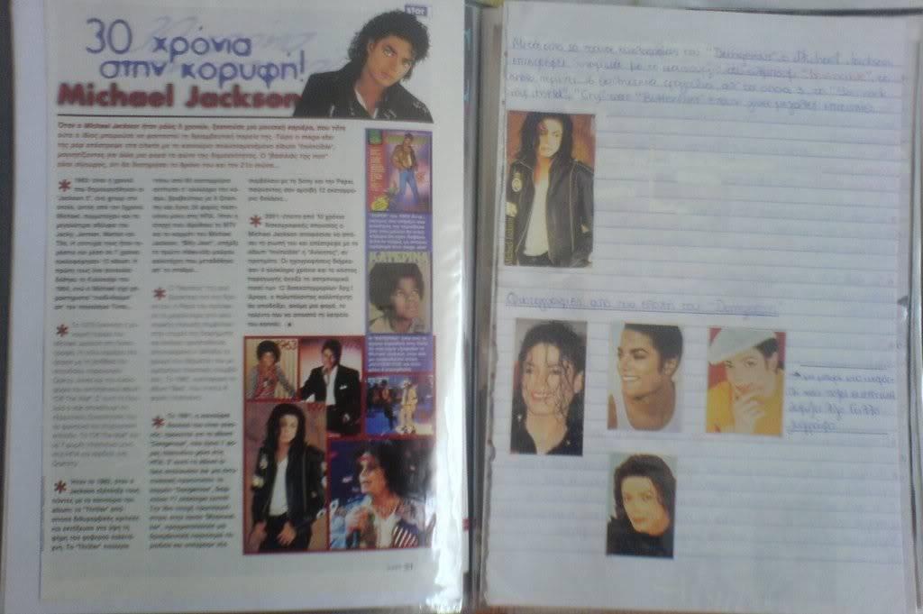 MJ MANIAC!!!! DSC07675