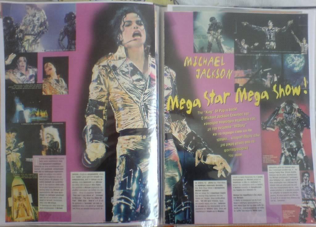 MJ MANIAC!!!! DSC07679