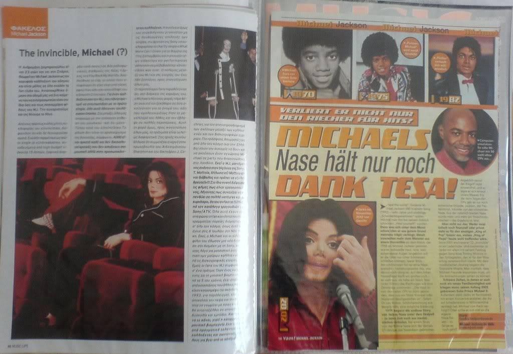 MJ MANIAC!!!! DSC07686