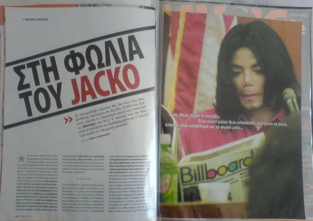 MJ MANIAC!!!! DSC07687