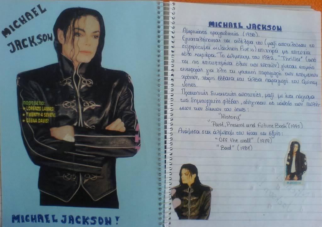 MJ MANIAC!!!! DSC07690