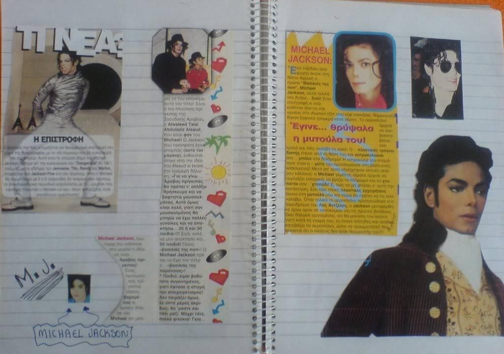 MJ MANIAC!!!! DSC07692