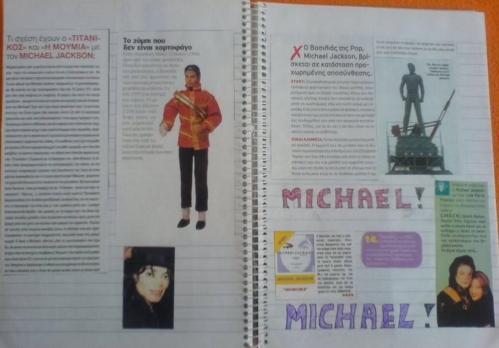 MJ MANIAC!!!! DSC07701