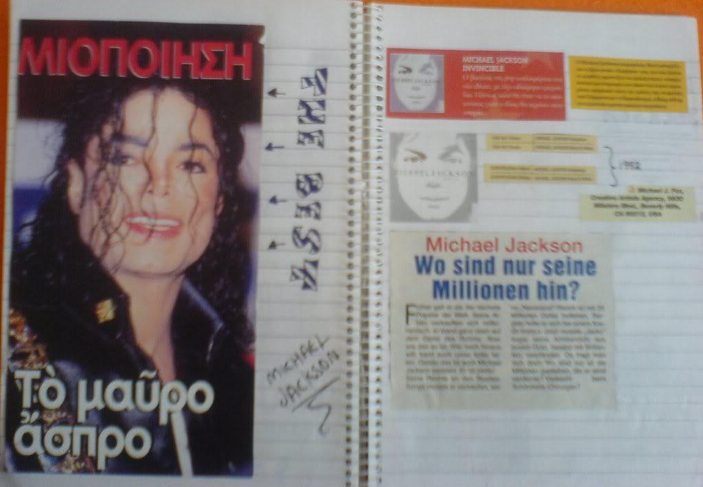 MJ MANIAC!!!! DSC07704