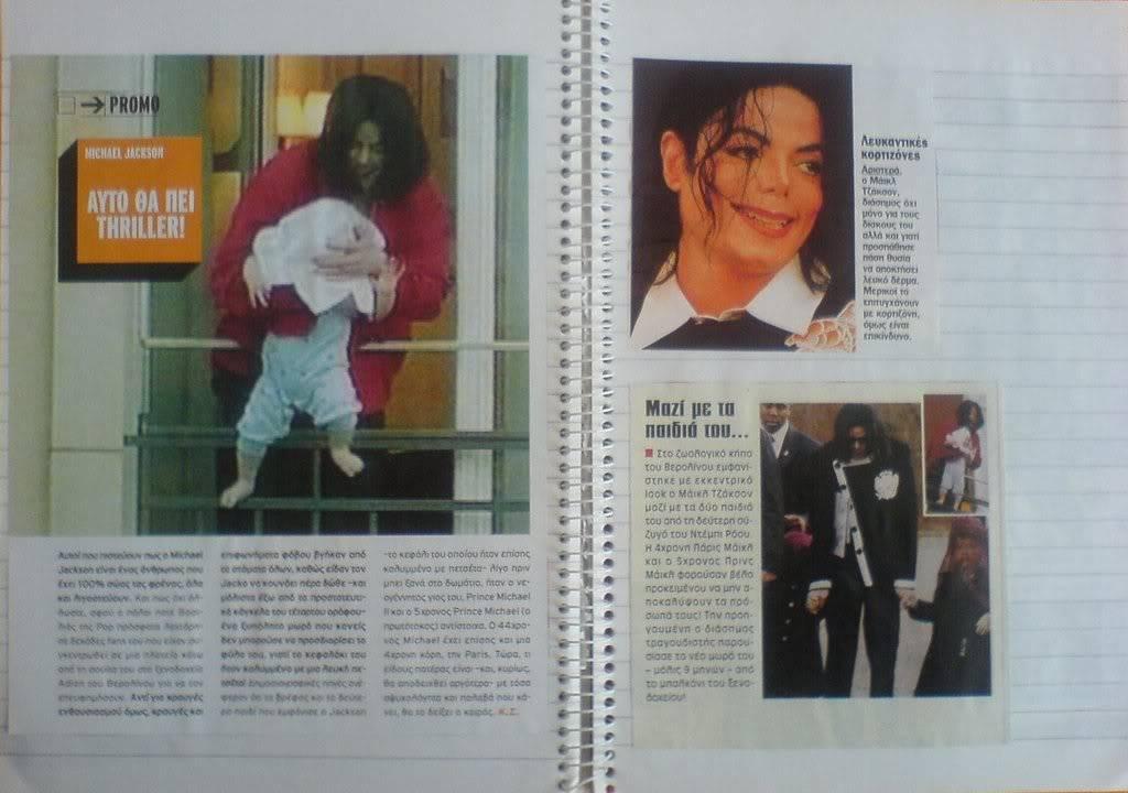 MJ MANIAC!!!! DSC07712