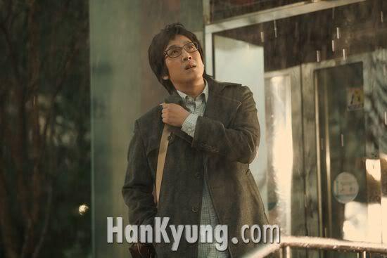 Lee Seo Gyun aka. Errol Lsk_mv1