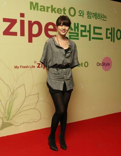 YEH in her CF's Yeh_zipel1
