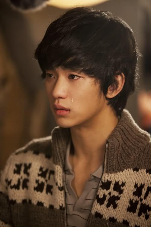 Kim Soo Hyun Dream240