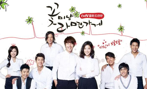 [KD] Flower Boy Ramyun Shop scores high ratings Ramyun_14
