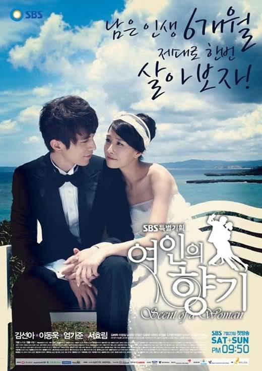[KD] Scent of a Woman posters Scent_55