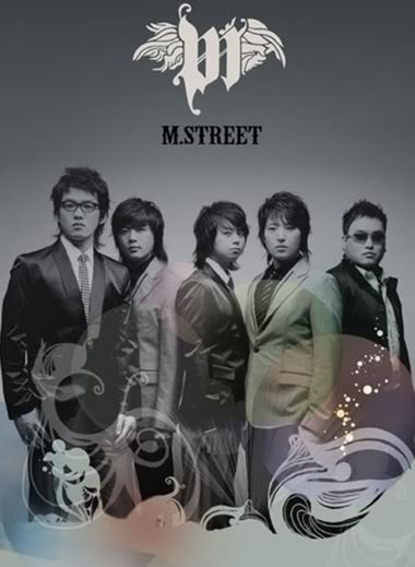 Korean Obituary Mstreet2