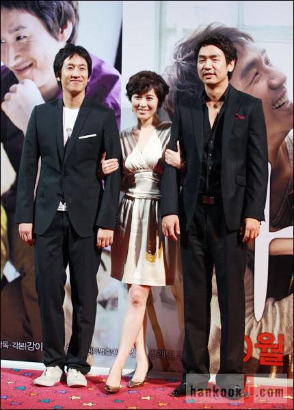 Lee Seo Gyun aka. Errol Sakwa_pc4