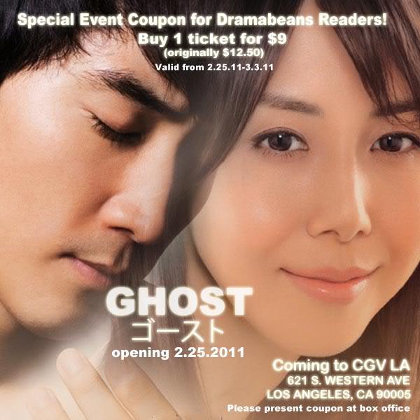 Song Seung Heon Ghost-dbcoupon