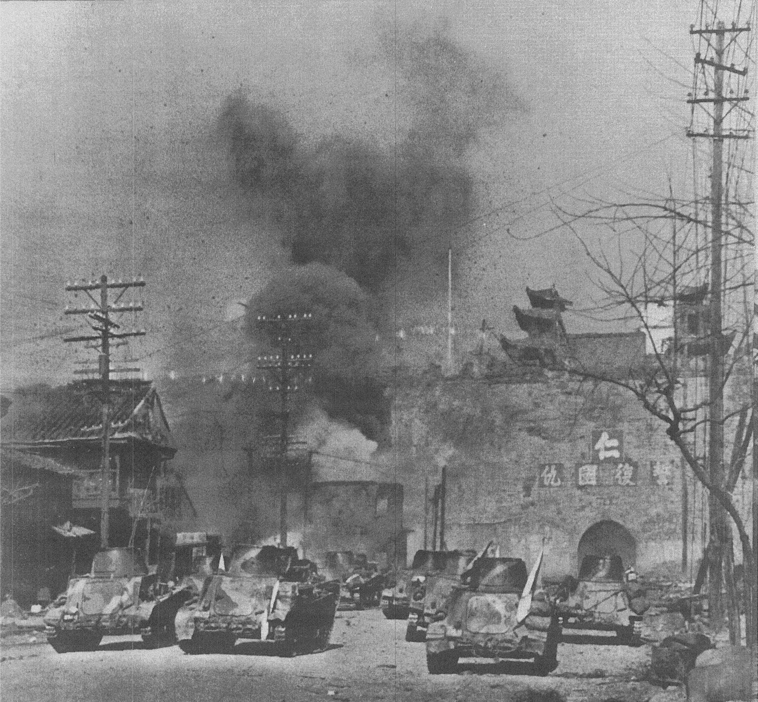 blindés japonais Attacking_the_Gate_of_China02nanjing