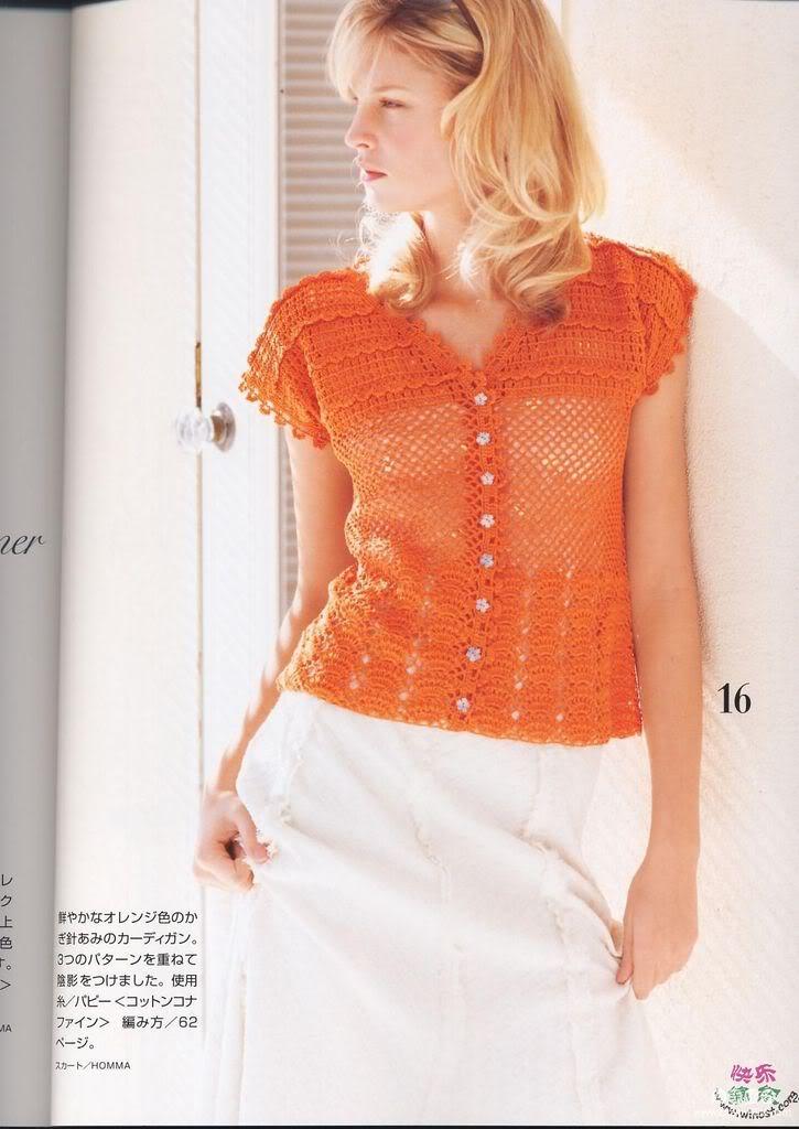 Áo, váy... (M001) Aocam