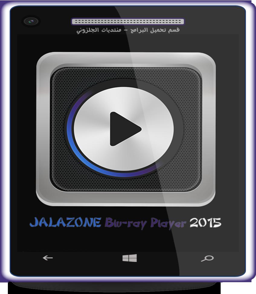 حصريا هدية اعضائنا الكرام : عملاق تشغيل الافلام باعلى جودة الخاص بموقعنا JALAZONE Blu-ray Player 2015 FINAL على روابط مباشرة Mmmm_zpsgctvyymb