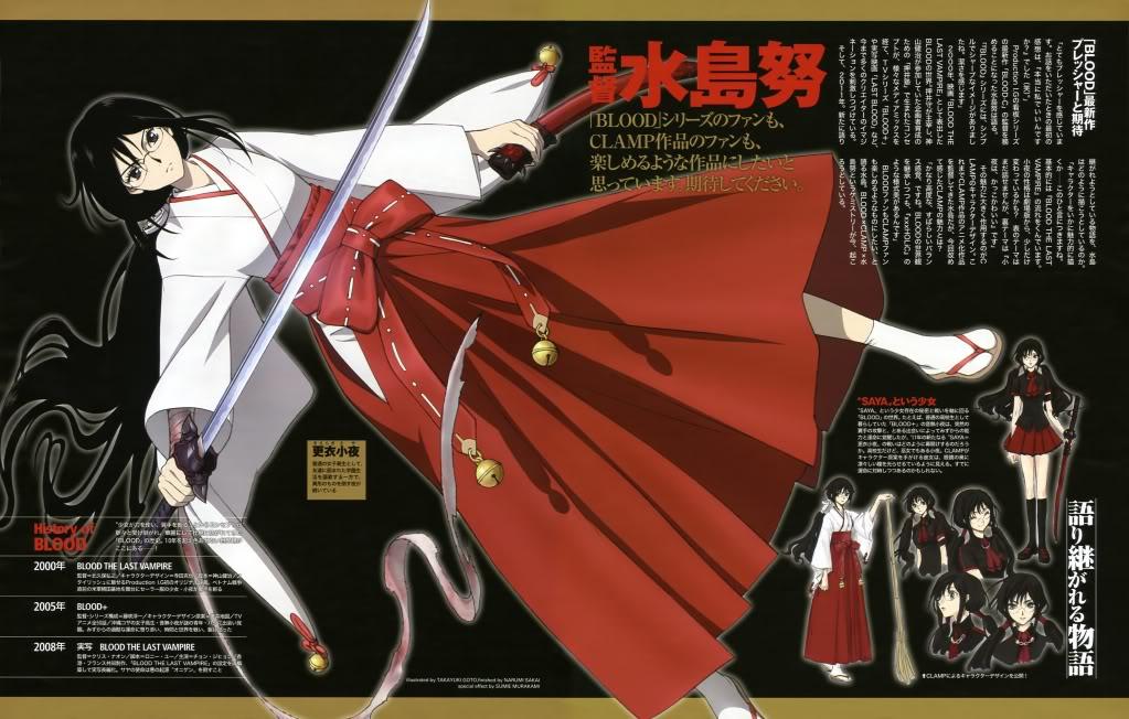 Blood-C [Nuevo Proyecto] 526917