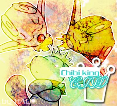 Chibi King ~ Conoce a la nueva mascota de CIW Chibiking