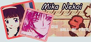 Hall Of Fame  Mika_hall