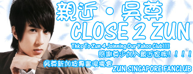 Close To Zun