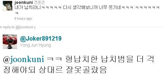 [TWITTER]Junhyung's post 1531
