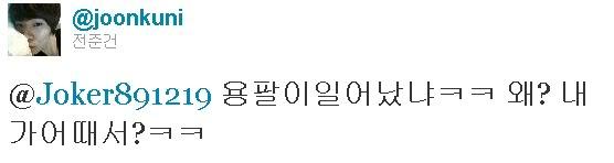[TWITTER]Junhyung's post 1533