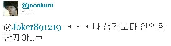 [TWITTER]Junhyung's post 1534