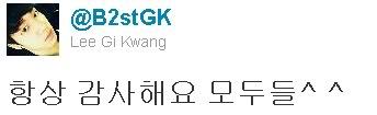 [[TWITTER]Ki kwang's post 1535