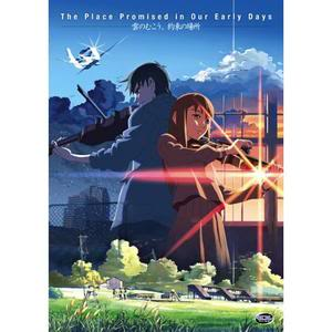 FESTIVAL FILM ANIME JEPANG 5477-the_place_promised_in_our_early_days_large