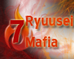Heinker Ryuzaki
