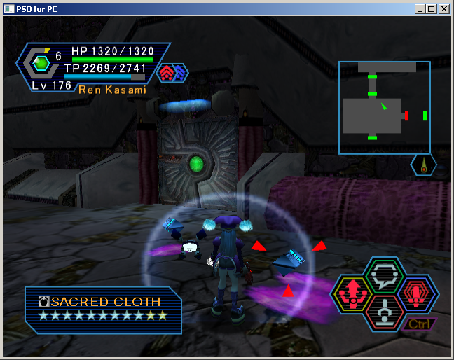 PSO PC/ V1&V2 Screenshot Gallery! - Page 4 OMGFRAME