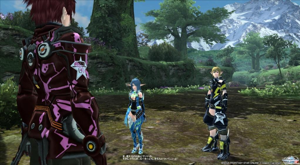 Whee Phantasy Star Online... RenintheForest2
