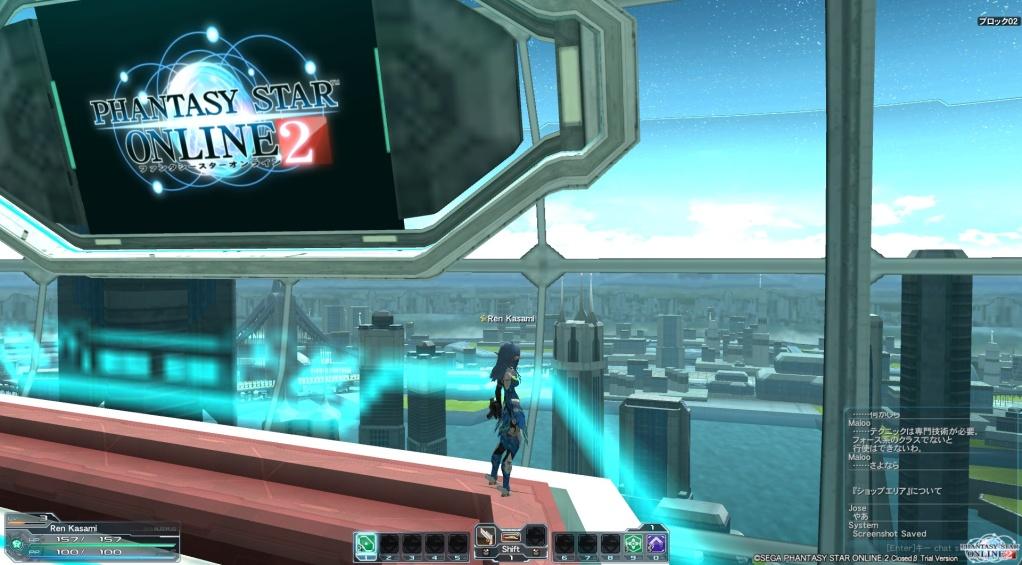 Whee Phantasy Star Online... TheCity1