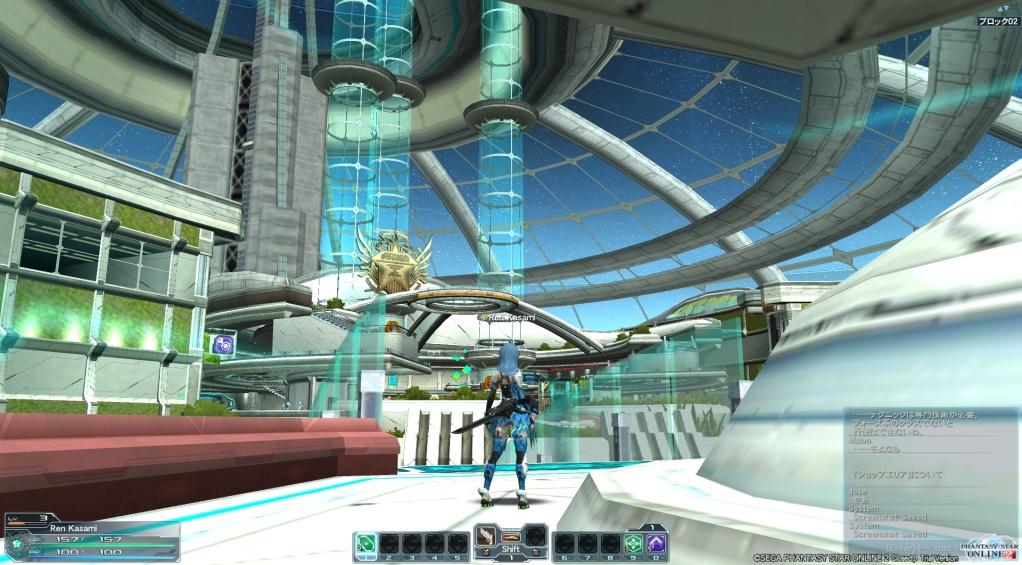 Whee Phantasy Star Online... TheCity2