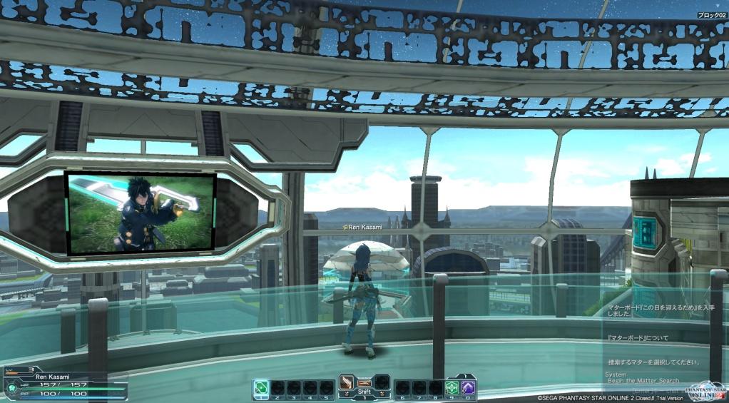 Whee Phantasy Star Online... TheCity3
