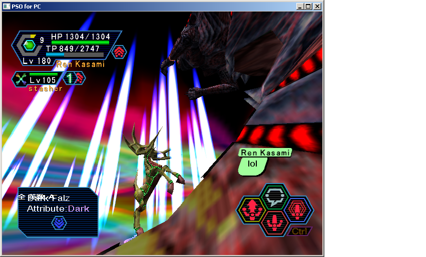 PSO PC/ V1&V2 Screenshot Gallery! - Page 6 TheMight