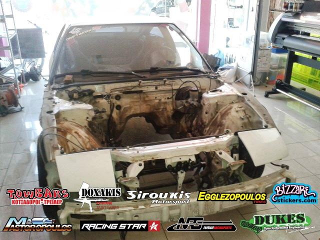 400SX D-Project 10460644_10204079966227413_4285787222859499078_o