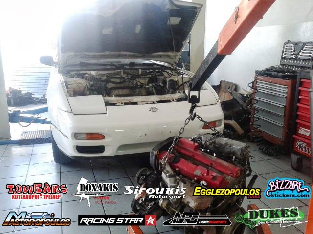 400SX D-Project 1795413_10204079965667399_5395852108446022149_o