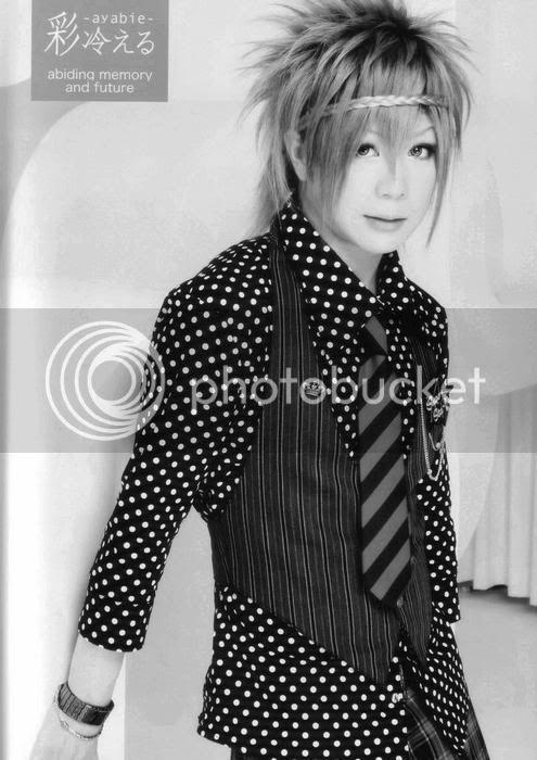 Aoi [vocal] Aoi